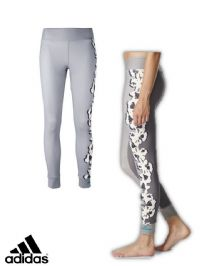Women's Adidas Yoga Flower Tight Pants (S96892) x7: £12.95